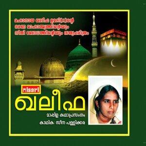 Seena Pallippuram 歌手頭像