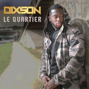 Dixson 歌手頭像