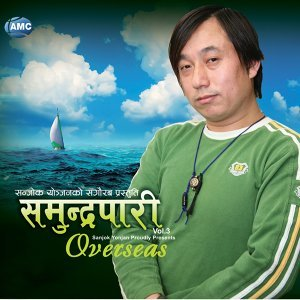 Sanjok Yonjan 歌手頭像