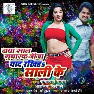 Rampravesh Yadav, Arshiya Siddiqui 歌手頭像