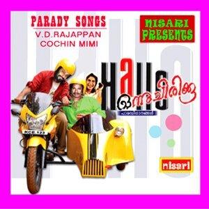 Cochin Mimi, V. D. Rajappan, Ramesh Kurumassery 歌手頭像