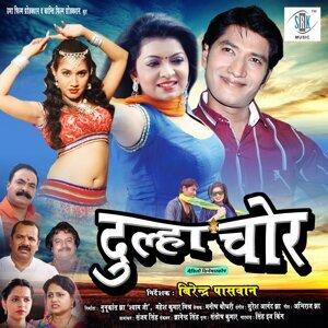 Suresh Anand Jha 歌手頭像