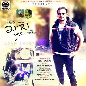 Arsh Dehal 歌手頭像