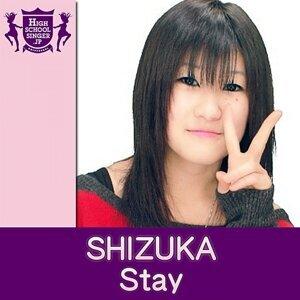 SHIZUKA(HIGHSCHOOLSINGER.JP)