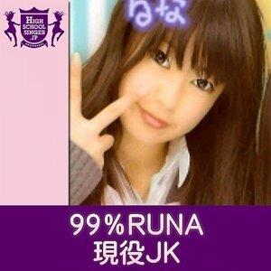 99%RUNA(HIGHSCHOOLSINGER.JP) 歌手頭像