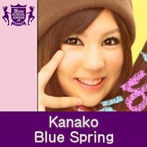 Kanako(HIGHSCHOOLSINGER.JP)