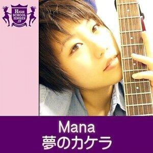 Mana(HIGHSCHOOLSINGER.JP) 歌手頭像