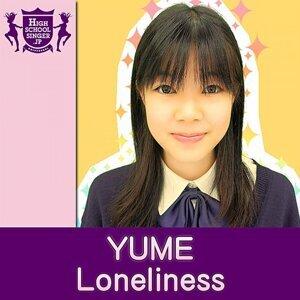 YUME(HIGHSCHOOLSINGER.JP) 歌手頭像