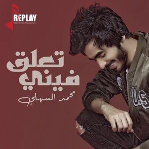 محمد السهلي 歌手頭像