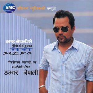 Dambar Nepali 歌手頭像