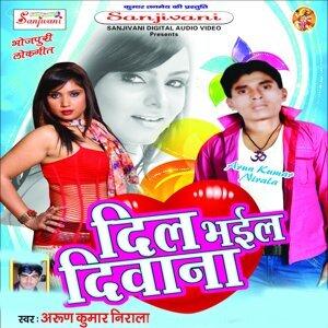 Arun Kumar Nirala, Sarita Sargam 歌手頭像