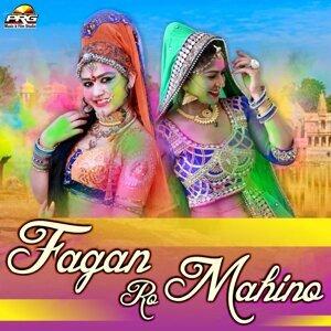 Durga Jasraj, Anil Sen 歌手頭像