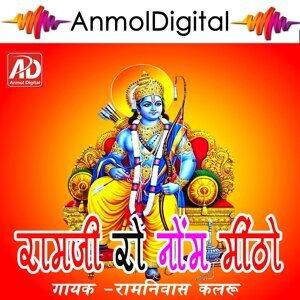 Ramniwas Kalru 歌手頭像