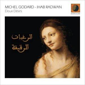 Michel Godard, Ihab Radwan 歌手頭像