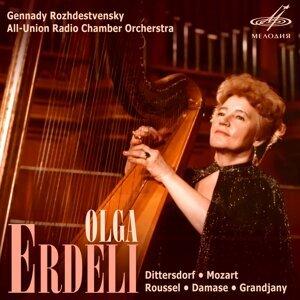 Olga Erdeli 歌手頭像