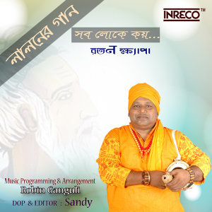 Ratan Khyapa 歌手頭像