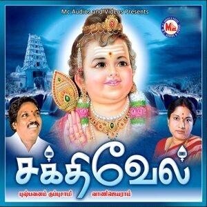 Pushpavanam Kuppusamy, N. T. R, Vani Jairam 歌手頭像