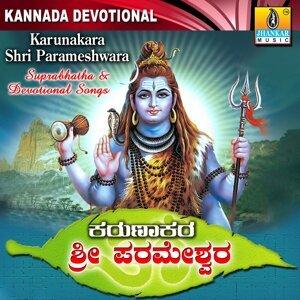 Krishna Prasad, Raj Srinath, K. S. Surekha 歌手頭像