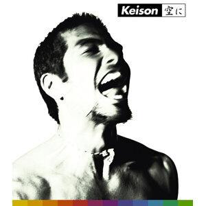 Keison