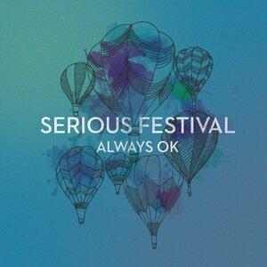 Serious Festival 歌手頭像
