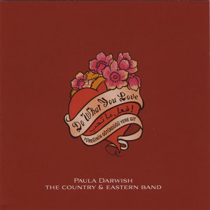 Paula Darwish & The Country and Eastern Band 歌手頭像