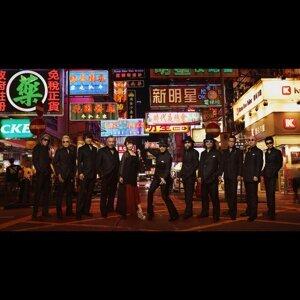 クレイジーケンバンド (Crazy Ken Band)