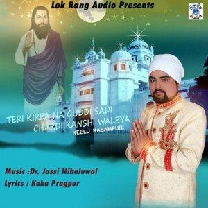 Neelu Kasampuri 歌手頭像