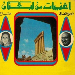 Wadih El Safi, Sabah 歌手頭像