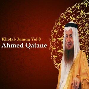 Ahmed Qatane 歌手頭像