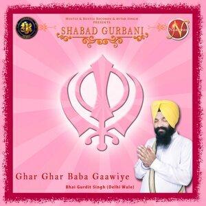 Bhai Gurdit Singh 歌手頭像