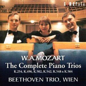 Markus Wolf, Howard Penny, Christiane Karajeva, Beethoven Trio Wien 歌手頭像