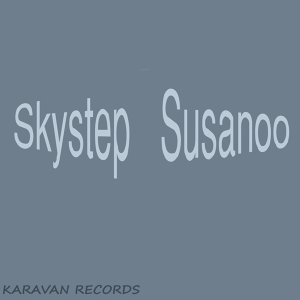 Skystep 歌手頭像