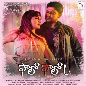 A. R. Sunny, Sri Venkat 歌手頭像