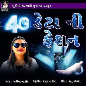 Manisha Barot 歌手頭像