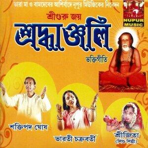 Bharoti Chakraborty, Srijita Chakraborty, Sokti Podo Ghosh 歌手頭像