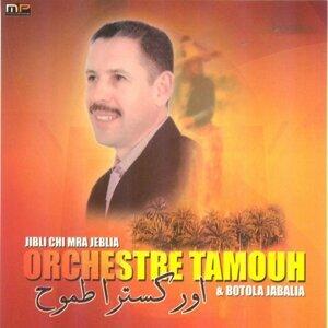 Orchestra Tamouh, Botola Jabalia 歌手頭像