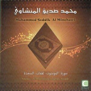 Mohamed Seddik Al Minchawi 歌手頭像