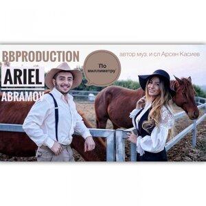 Ariel Abramov 歌手頭像