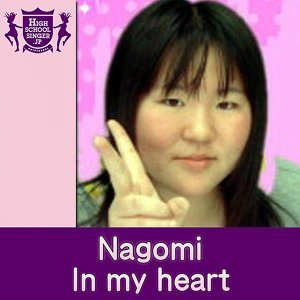 Nagomi(HIGHSCHOOLSINGER.JP) 歌手頭像