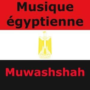 Muwashshah 歌手頭像