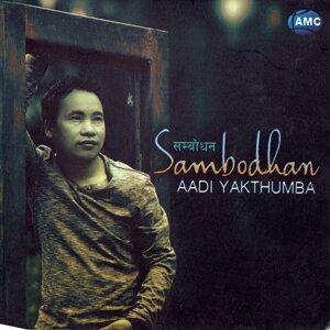 Aadi Yakthumba 歌手頭像