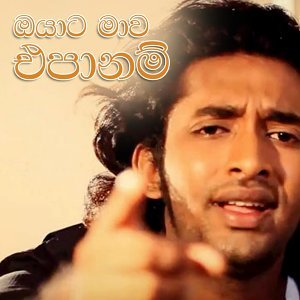 Viraj Perera 歌手頭像