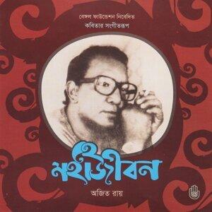 Ajit Roy 歌手頭像