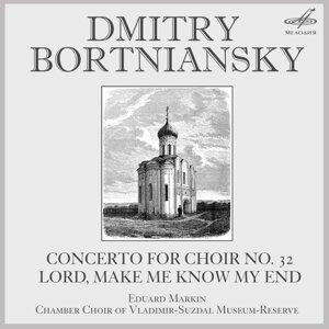 Chamber Choir of Vladimir-Suzdal Museum-Reserve, Eduard Markin 歌手頭像