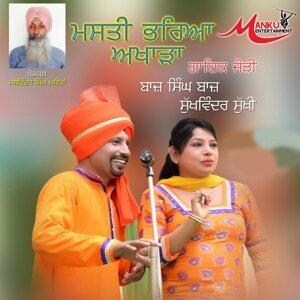 Baaj Singh Baaj, Sikhwinder Sukhi 歌手頭像