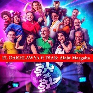 El Dakhlawya 歌手頭像
