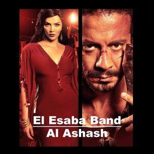 El Esaba Band 歌手頭像