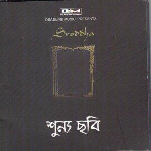 Sroddha 歌手頭像