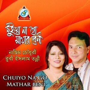 Nasim Chowdhuri, Rubi Islam Tonni 歌手頭像