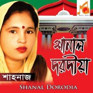 Shahnaz 歌手頭像